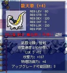 Maple18.4.15.5.jpg