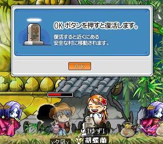 Maple18.8.19.1.jpg