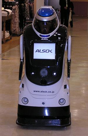警備ロボット-1