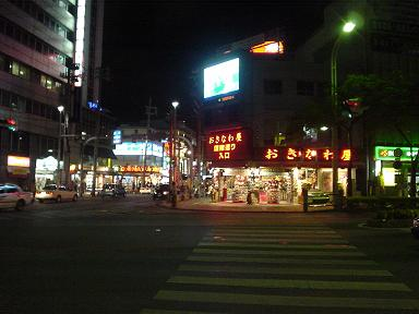 okinawa7.jpg