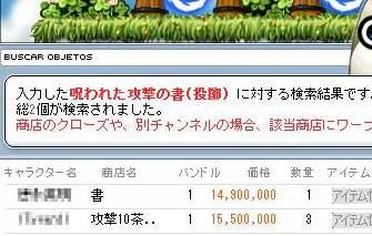 070806_112551.jpg