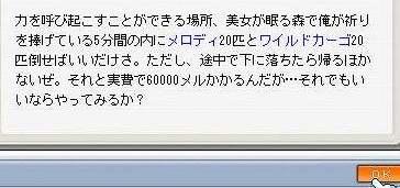 070913_153628.jpg