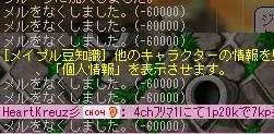070913_160448.jpg