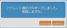 071009_190444.jpg