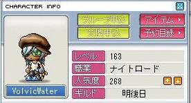 2007072501.jpg