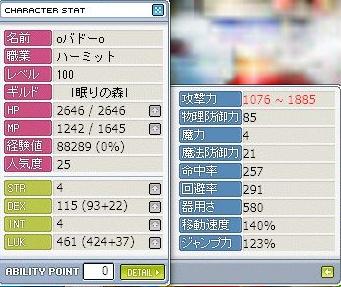 20070702013019.jpg
