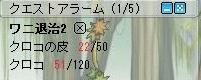 20070710005933.jpg