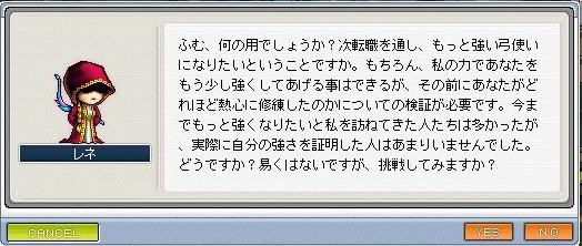 20070716010539.jpg