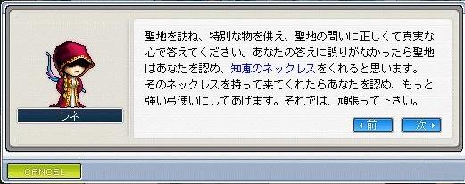 20070716011008.jpg