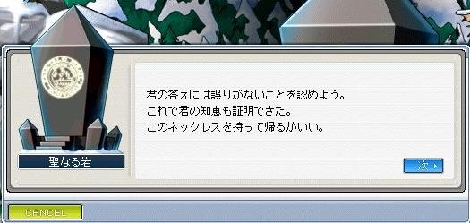 20070716011057.jpg
