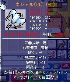 20070729221300.jpg