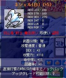 20070807221927.jpg