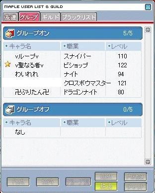 20070819103505.jpg