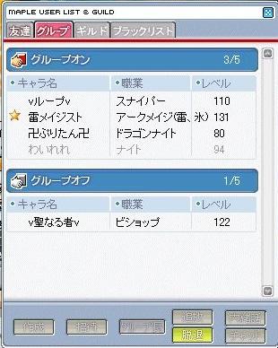 20070819103712.jpg