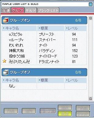20070820130504.jpg
