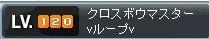 20070827005917.jpg