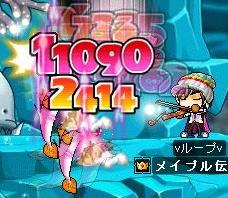 20070828231803.jpg