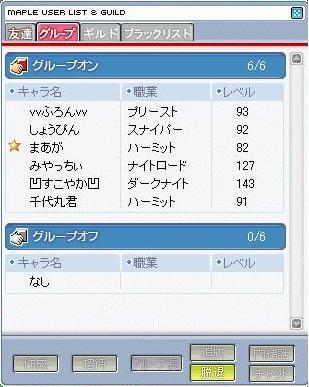 20070915025201.jpg