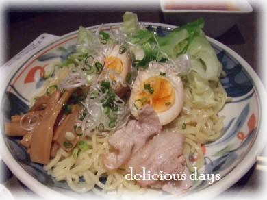 shirokiya4