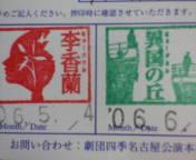 20060605172609.jpg
