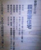 20060707195631.jpg