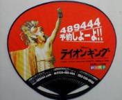 20060711181515.jpg