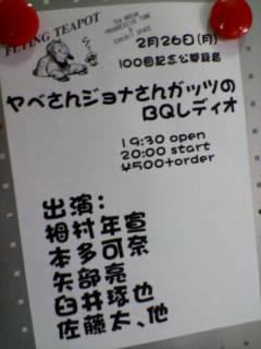 20070226232946