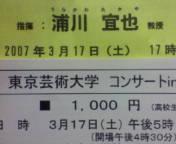 20070317235553