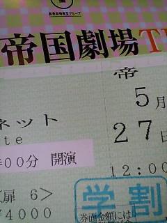 20070527235049