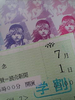20070701235918