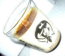 マーロウ フレッシュクリームのプリン1