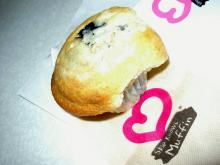 She Knows Muffin ブルーベリー1