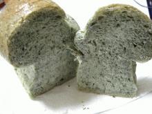 ASO・よもぎ食パン2