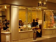 Peltier お店