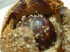 ブランジェリータケウチ ライ麦パンいが栗2