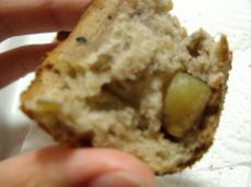 ブランジェリータケウチ ライ麦パンいが栗4