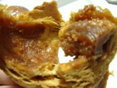 Pomme de terre キャラメルチョコ4
