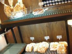 Ricetta お店2