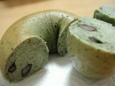ミネリベーグル よもぎ甘納豆 2