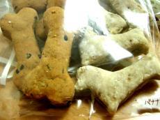 SHIBEKOHS ワンコクッキー2