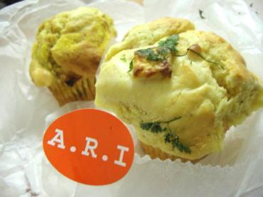 ARI 1