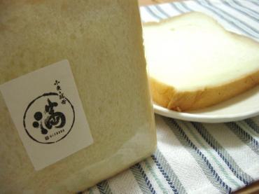 満 食パン1