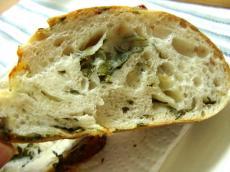 PAO 春菊とモッツレラチーズのパン3