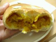ベーグルU かぼちゃのチーズケーキ2