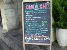 PANCAKE DAYS ラン2