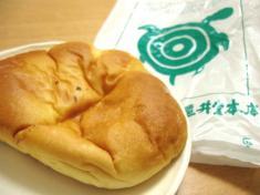 亀井堂 クリームパン1