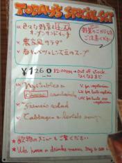 カノムパン1