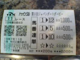 20070711180356