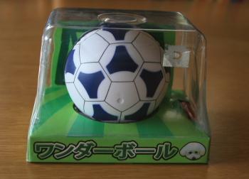 ball405