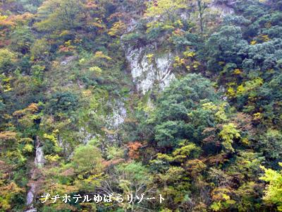 紅葉の鼓岳
